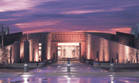 Desert Diamond Casino and Entertainment - Sahuarita